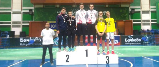 Gaziosmnapaşa'lı Sporculardan Badmintonda Uluslararası Başarı