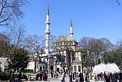 Süleyman Demirel İçin Eyüp Sultan'da Mevlit Okutuldu